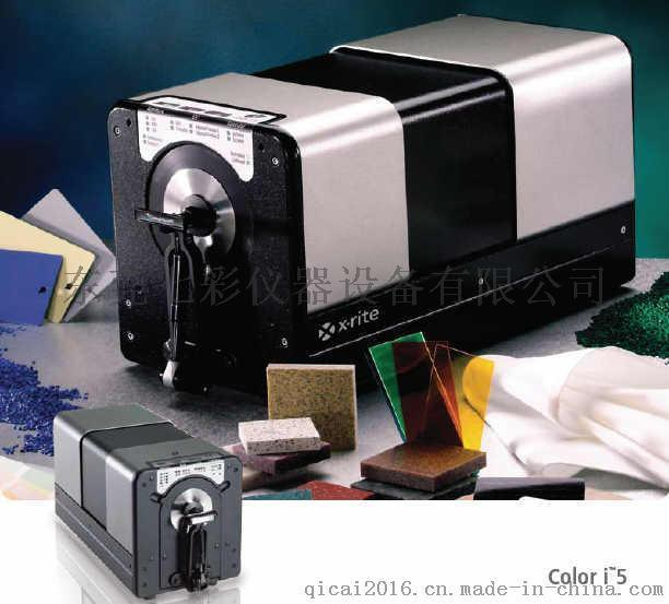 x-rite爱色丽台式分光仪color i7/ci7600/ci7800xrite测色仪价格