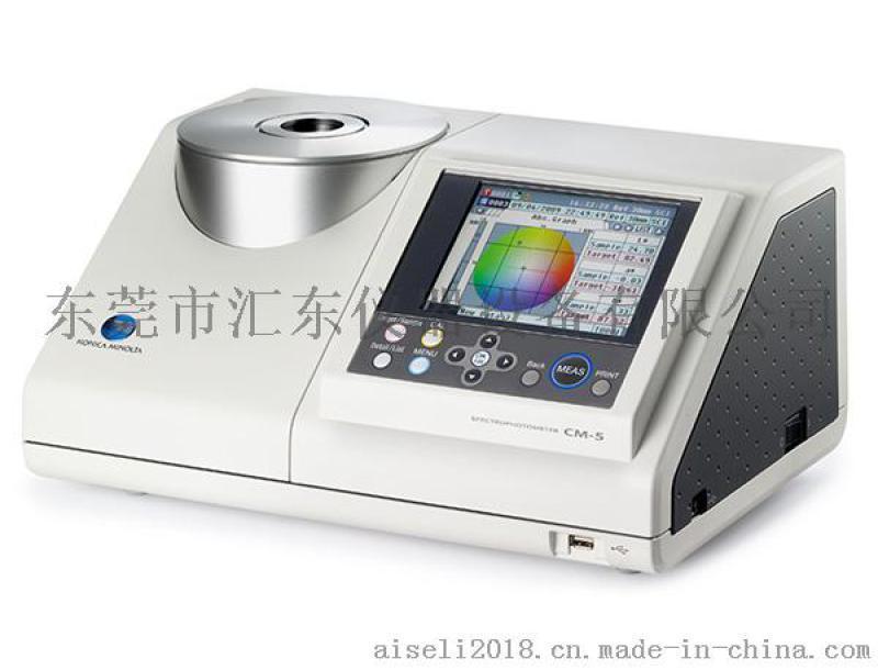 柯尼卡美能达台式CM-5 分光测色计