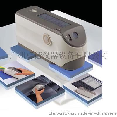 色差仪CM-2300D CM-2300d 分光测色仪