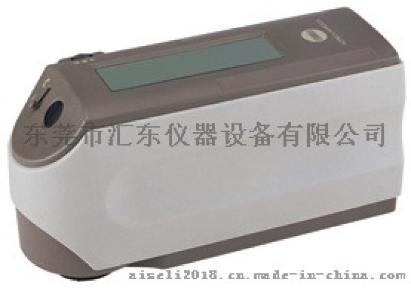 汇东柯尼卡美能达CM-2500D分光测色计