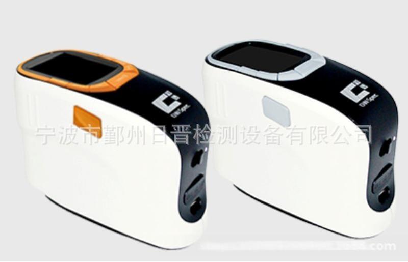 RCS-580分光测色仪便携式分光测色仪手持式分光测色仪全国包邮