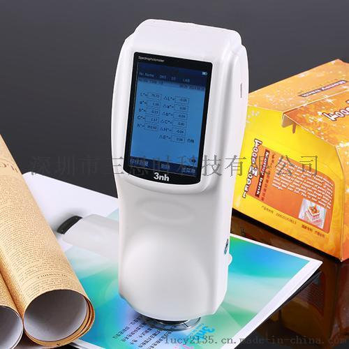 3nh ns800涂料分光测色仪制造商