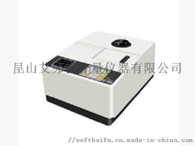 SD-5000日本电色分光仪 昆山艾弗  应