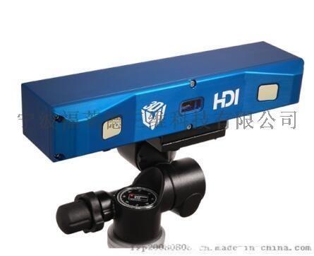 LMI HDI100系列蓝光三维扫描仪