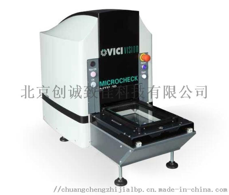 MTP 15微型光学检测仪