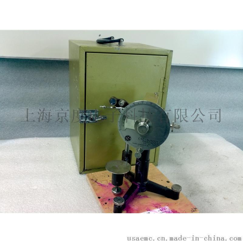 CSC Du Nouy 表面张力仪