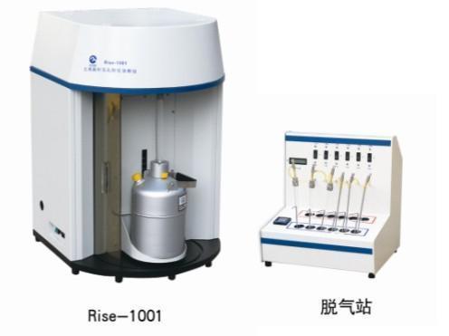 全自动比表面积及孔隙度分析仪(Rise-1001型)
