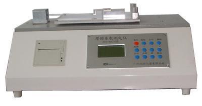 摩擦系数测定仪 (RH-MCY05)