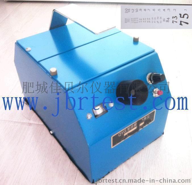 QYG型涂膜鲜映性仪