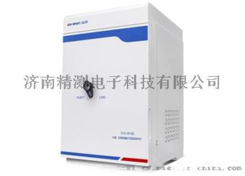 水质分析离子色谱仪