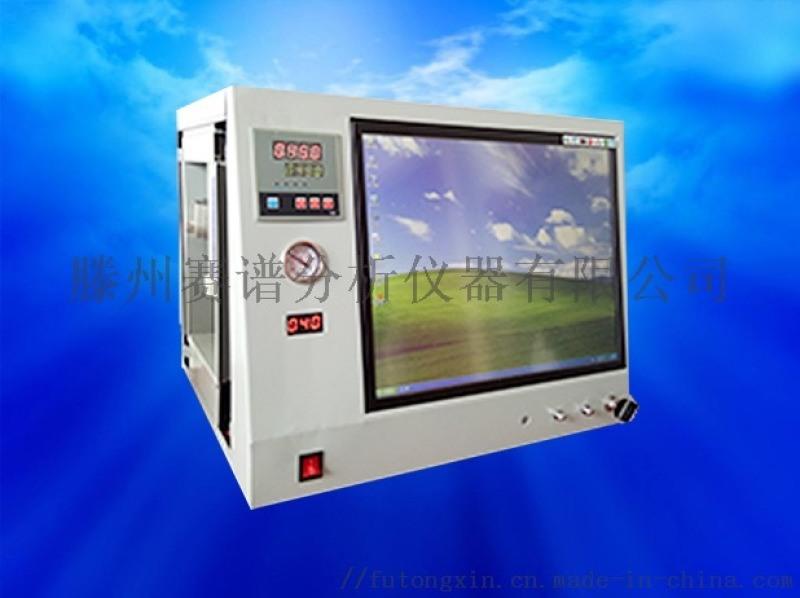 正规天然气热值检测仪厂家报价