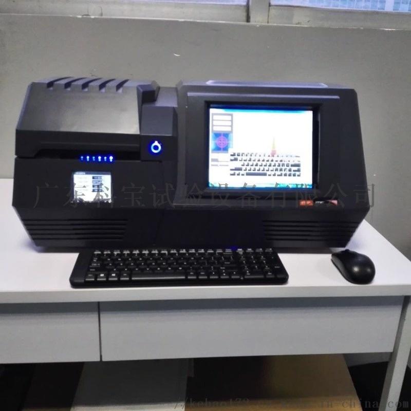 ROHS光谱仪 金属光谱仪 X射线荧光光谱仪