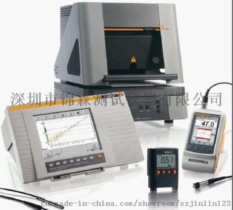 专业维修XULM/XDL-B菲希尔膜厚仪