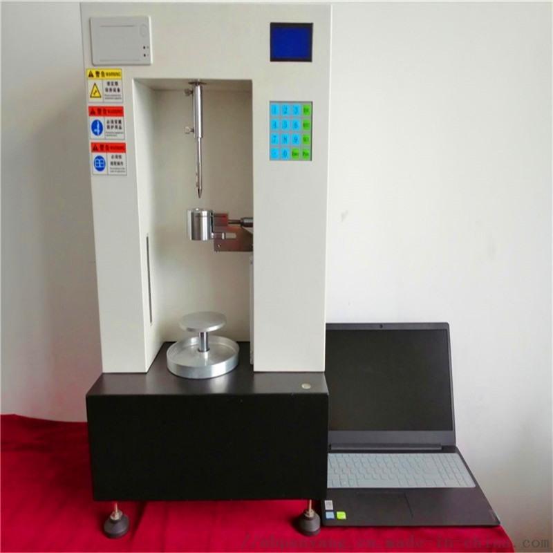 FT-104   末颗粒流动性分析仪(实用型)