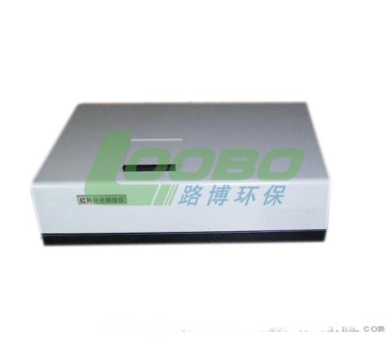 LB-OIL6 红外测油仪(红外分光光度法)