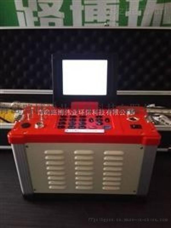 LB-62综合烟气分析仪的使用以及产品参数