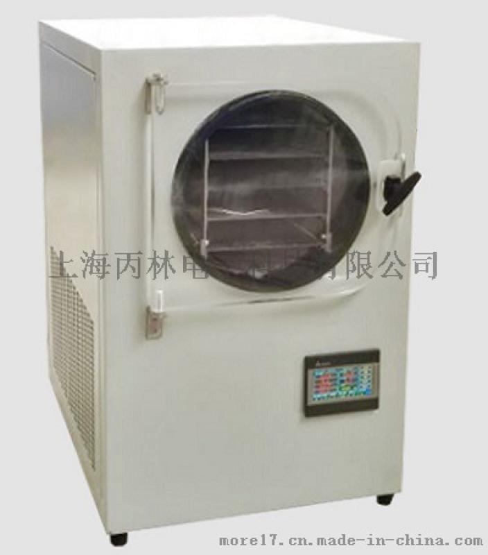 上海丙林小型原位冻干机