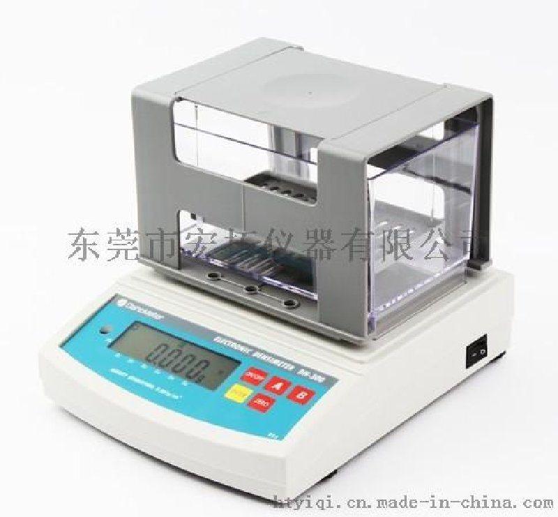 塑料固体密度测试仪(DH-300)