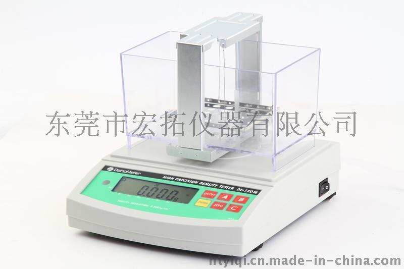 橡胶密度计DE-120M