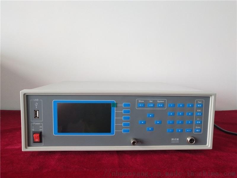 FT-334普通四探针电阻率/方阻测试仪