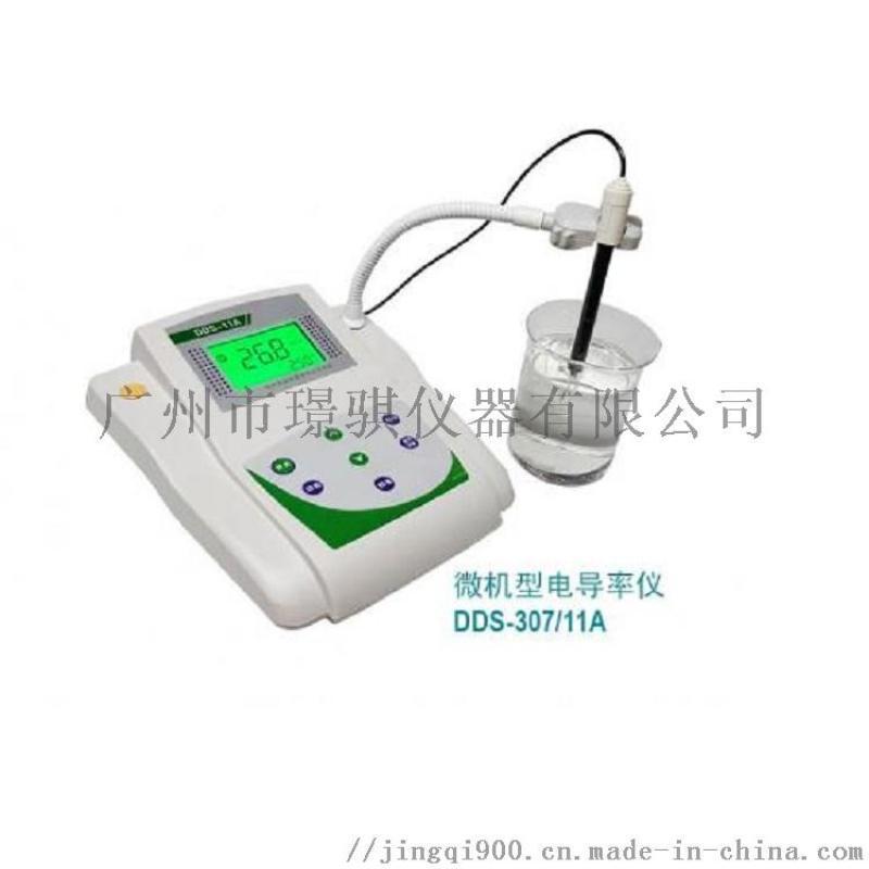 原装台式电导率仪DDS-11A