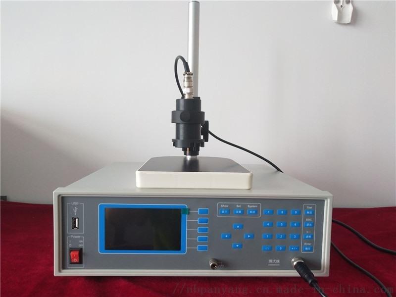抗静电材料电阻测试仪