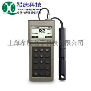 HI98186手持式溶解氧检测仪