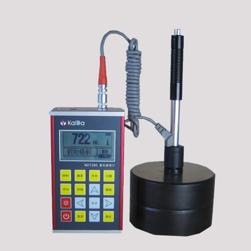 手持式里氏硬度计 全密封金属外壳 NDT280