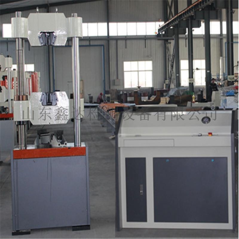 鑫达30T金属材料电液伺服拉压弯  试验机