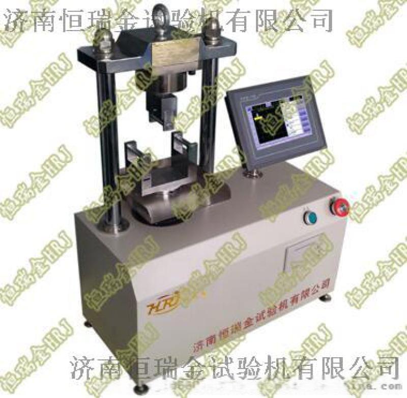 供应-塑料排水带(板)抗折抗压试验机
