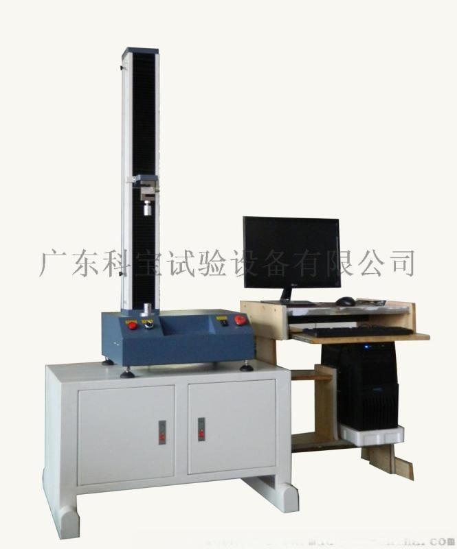 材料试验机/电子式拉力试验机