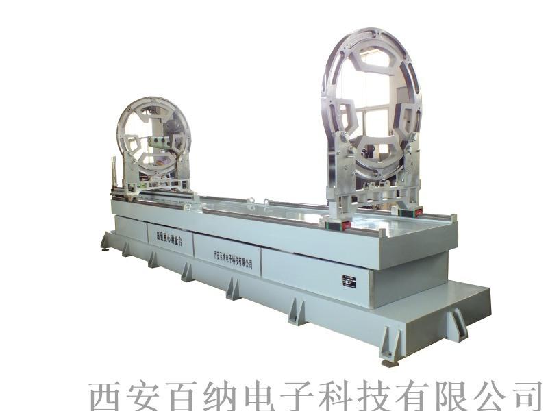 MPTA系列质量质心 转动惯量测量试验台