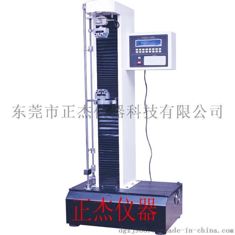 单柱型微电脑拉力试验机,非标拉力试验机专业厂家