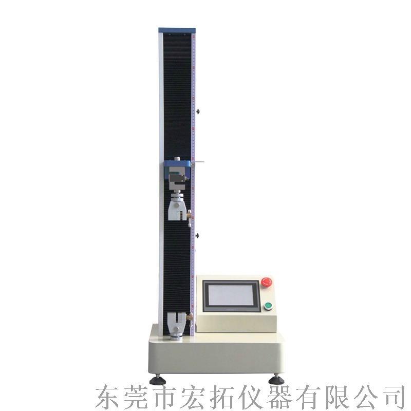 橡胶拉力实验机 塑料拉伸测试仪
