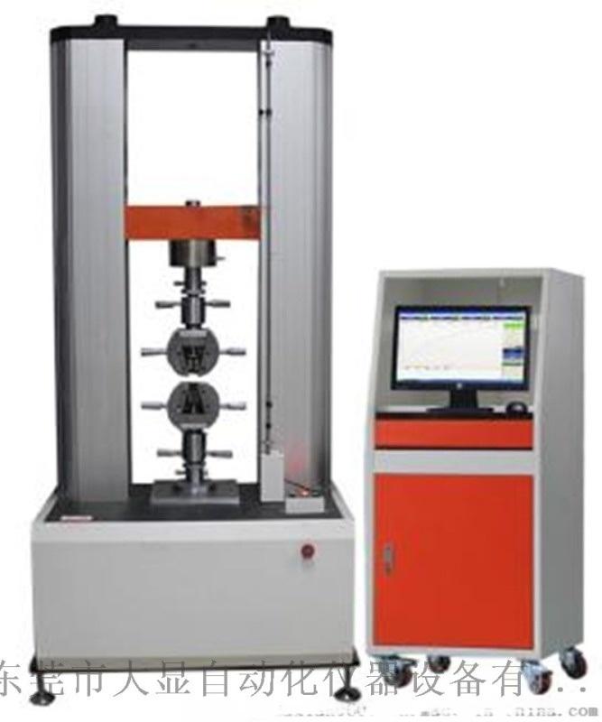 电脑式伺服控制  材料试验机