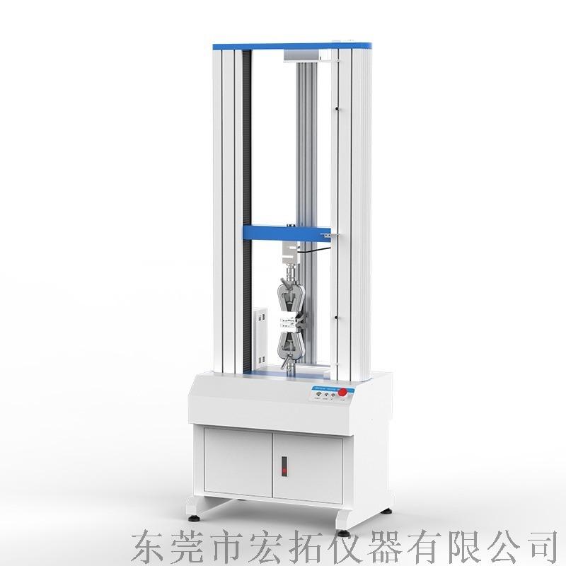 金属拉力试验机 电子拉力机