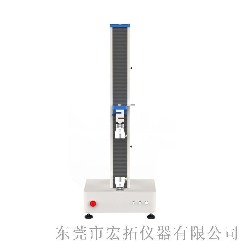 薄膜拉力试验机 电子拉力机