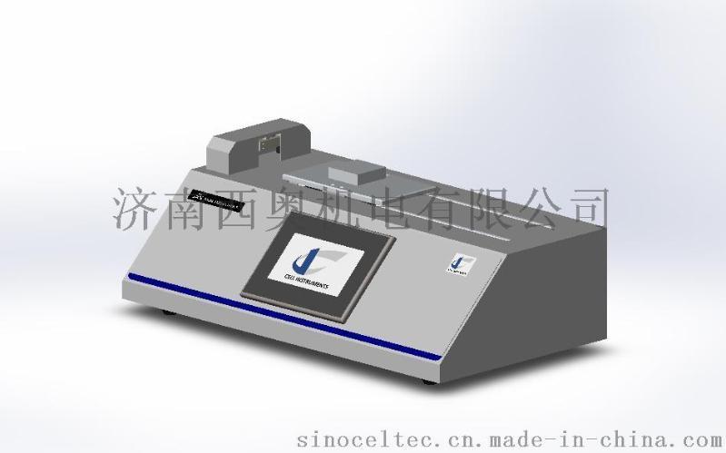 摩擦系数与剥离测试仪 摩剥机 摩擦系数剥离试验机