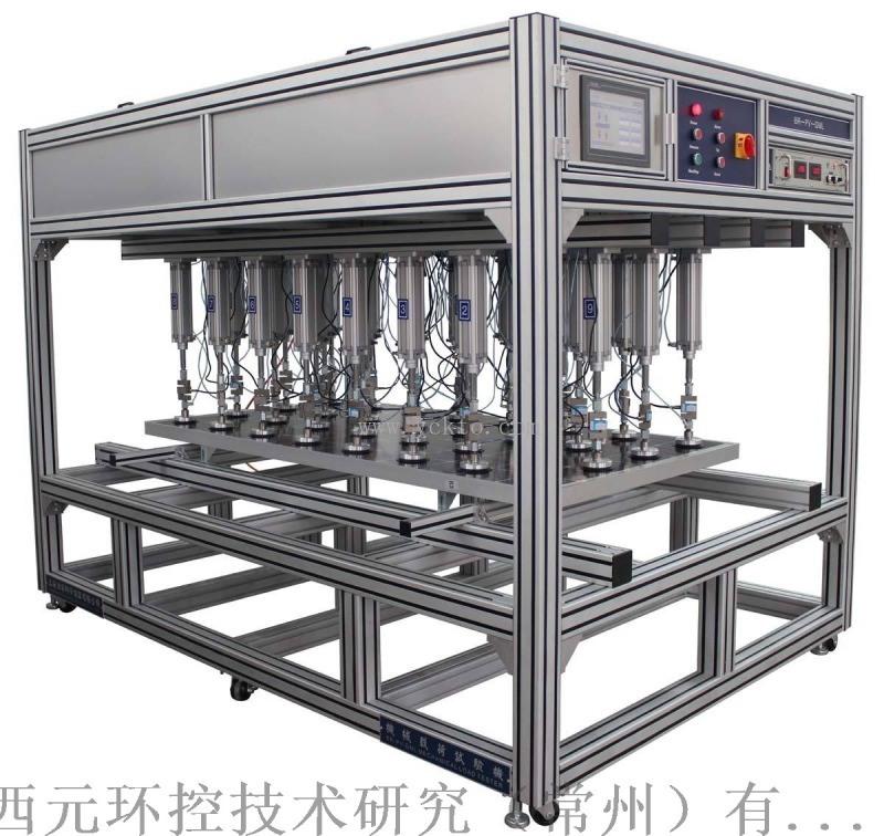 (PV)组件机械载荷试验机