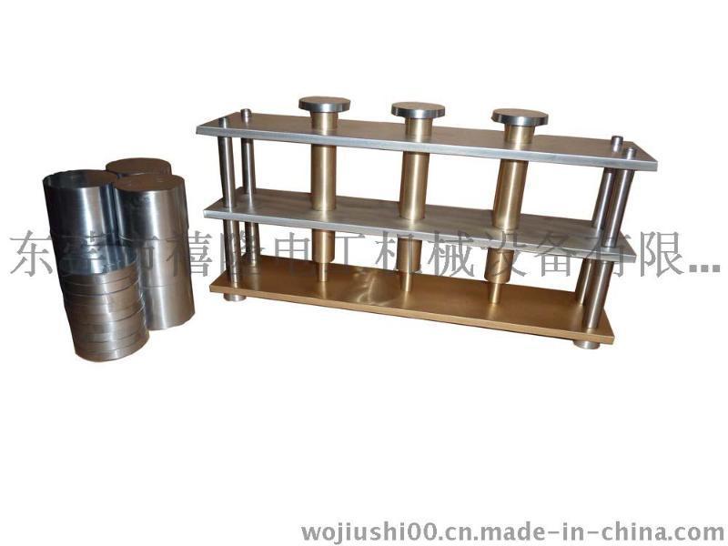 供应XL-JBZ3电线加热变形试验装置 禧隆牌