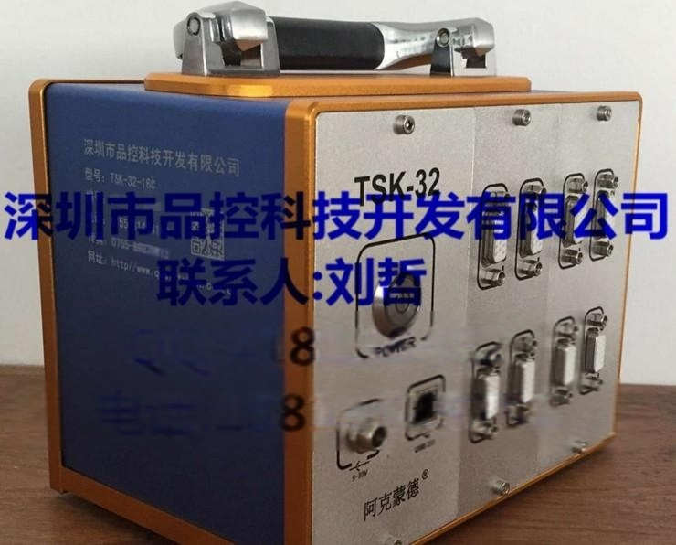 汽车电路板应力应变测试仪TSK-32-32C管道应力测试分板应力应变仪