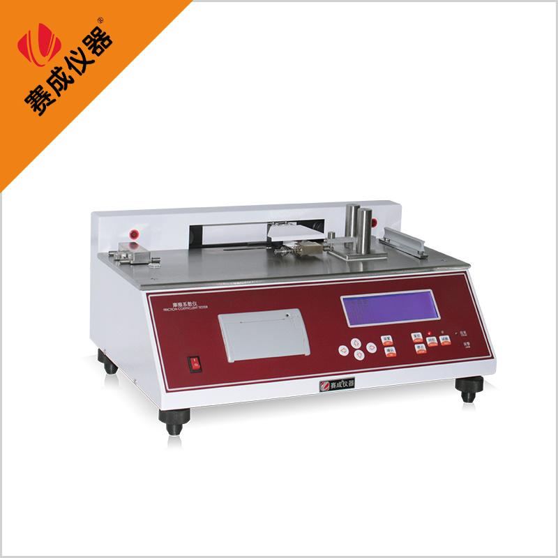 MXD-01复合膜塑料薄膜摩擦系数测试仪介绍