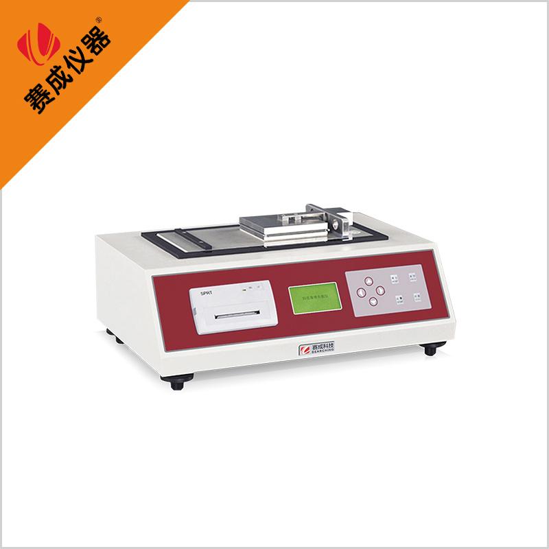COF-P01无纺布摩擦系数检测仪赛成直供