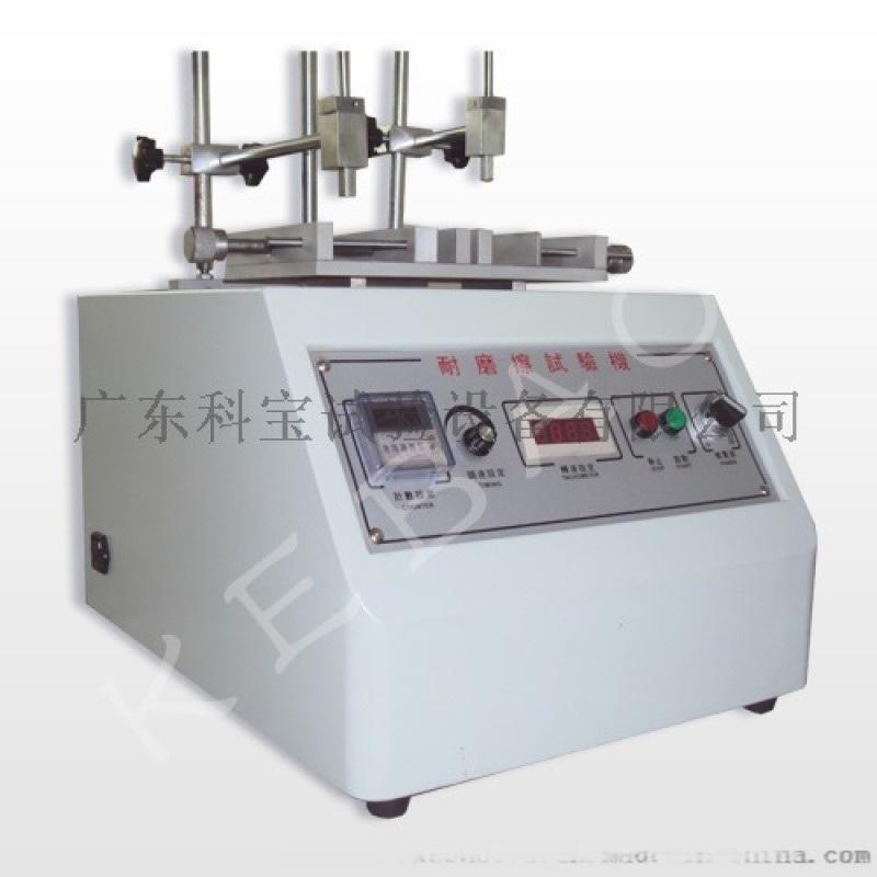 耐磨试验机  精耐磨试验机