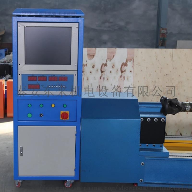 山东厂家直销定制加盟服务站传动轴平衡机