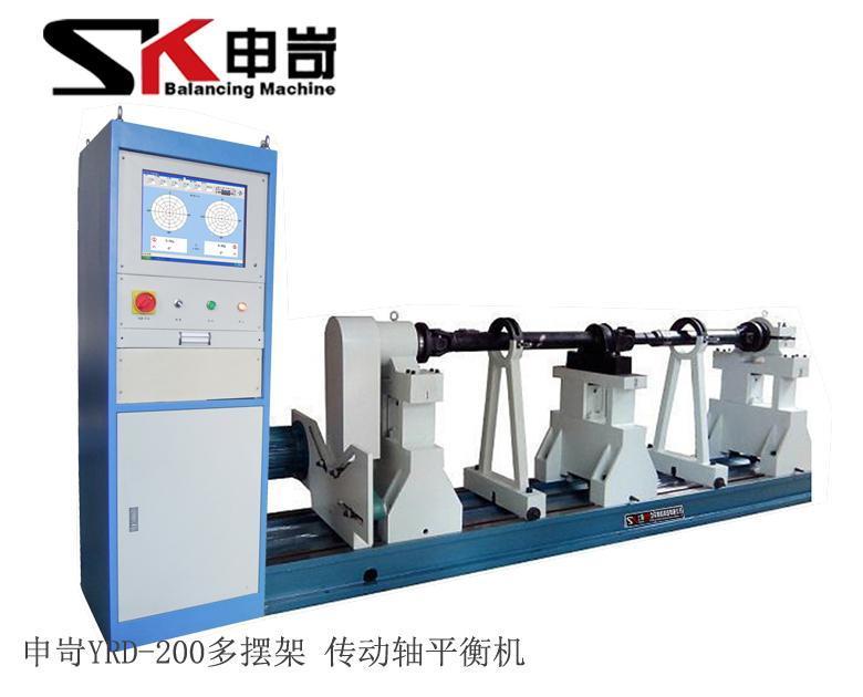 申岢200kg传动轴平衡机