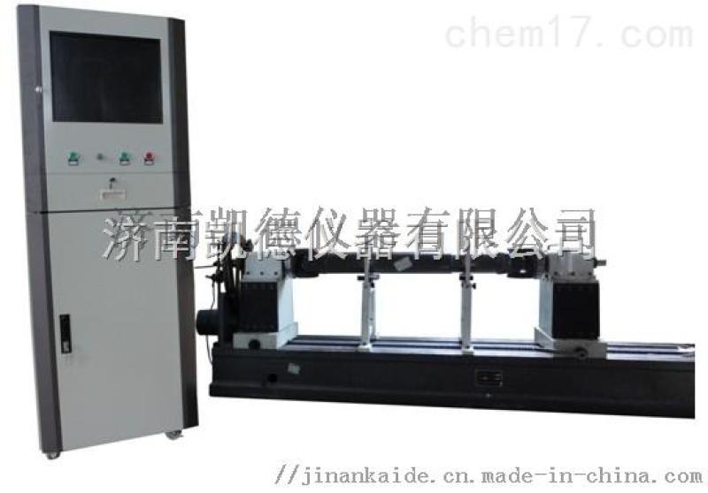 YDB-100A传动轴  平衡机