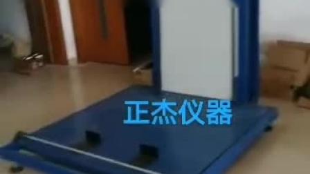 浙江轮椅车双辊试验机 残疾车双滚筒试验机