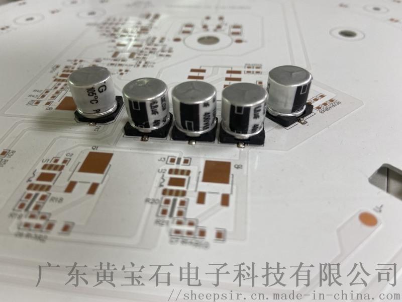 LED铝电解电容