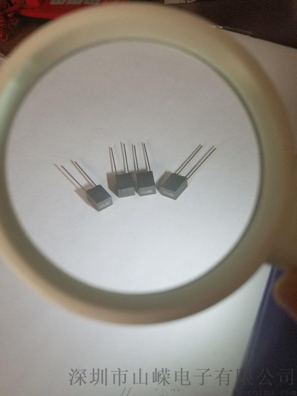 无卤环保法拉薄膜电容器